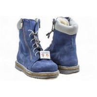 Унтоваленки Фома/Untovalenki синие, шнурки и молнии