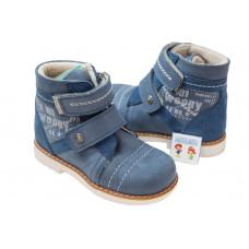 Ботинки на на флисе Woopy, с аппликацией на боку