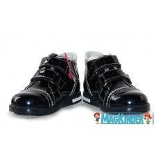 Ботинки Elegami детские темно синие