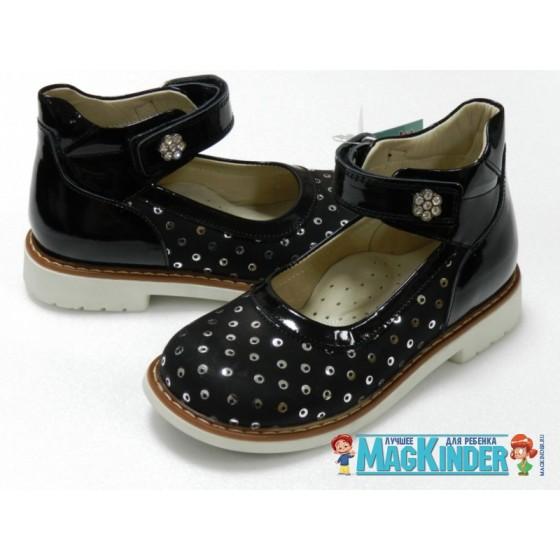 Туфли Woopy с кружочками